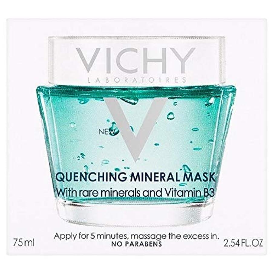 マーガレットミッチェルラフ睡眠割合[Vichy] ヴィシー焼入れミネラルマスク75ミリリットル - Vichy Quenching Mineral Mask 75ml [並行輸入品]