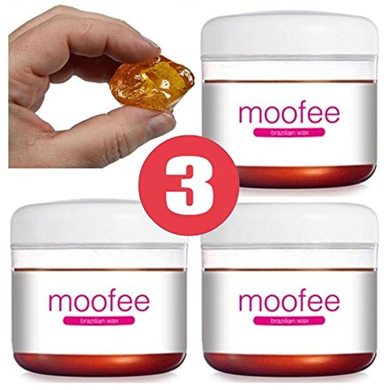 自動化湿気の多いモディッシュブラジリアンワックス 脱毛ワックス moofee 単品3個セット シュガーワックス V I O