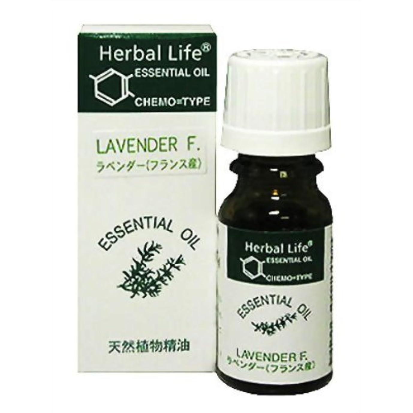 囲まれた注入咳Herbal Life ラベンダー 10ml