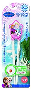 【右手用 (2歳から対象) 】 エジソン ベビー用はし エジソンのお箸 アナと雪の女王 ピンク ディズニーキャラクターと一緒に楽しくお食事