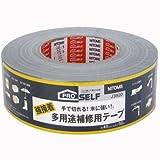 ニトムズ 多用途補修用テープ 48mm×50m J3920