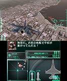「エースコンバット 3D クロスランブル (ACECOMBAT 3D CROSS RUMBLE)」の関連画像