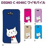 DIGNO C 404KC (ねこ09) C [C021604_03] 猫 にゃんこ ネコ ねこ柄 リボン 京セラ スマホ ケース ワイモバイル
