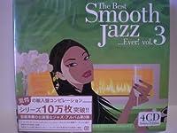 Best Smooth Jazz Ever 3