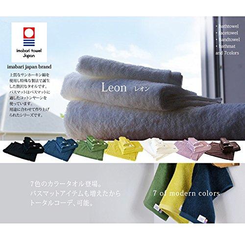 Broome(ブルーム)『Leonバスタオル』