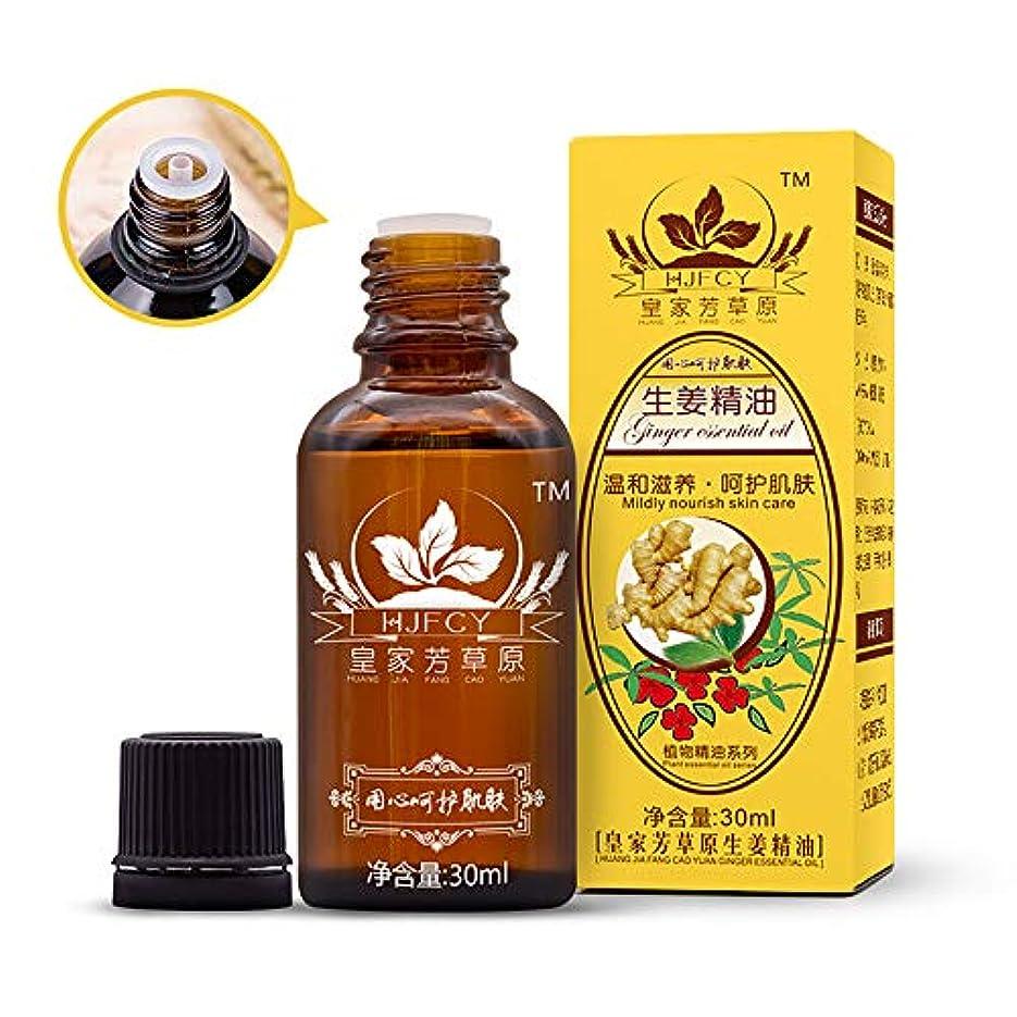 白雪姫バウンス研磨剤JYSPT 2PCS ジンジャーオイル、ジンジャーエッセンシャルオイル、ジンジャーマッサージオイルプラントマッサージオイル、100%ピュアナチュラルジンジャーオイル (3)