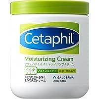 セタフィル® モイスチャライジング クリーム 566g