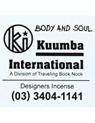 KUUMBA (クンバ)『incense』(BODY AND SOUL) (Regular size)