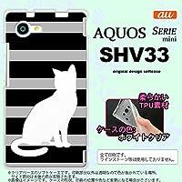 SHV33 スマホケース AQUOS SERIE mini SHV33 カバー アクオス セリエ ミニ ソフトケース 猫 ボーダー黒B nk-shv33-tp962