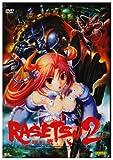 RASETSU 2〜羅刹 弐 普及版
