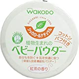 「海の堂e-shop」和光堂 シッカロールナチュラル ベビーパウダー (紅茶の香り)