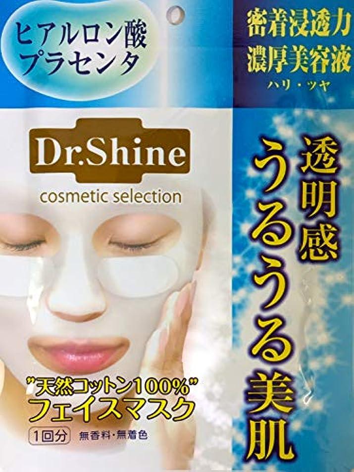 瞑想するスリラーリズミカルな天然コットン100%フェイスマスク30枚入