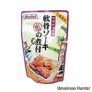 軟骨ソーキの煮付250g ホーメル 沖縄の代表的な豚肉料理 豚 軟骨バラ肉 砂糖醤油でじっくり煮込んだ沖縄風スペアリブ 沖縄土産