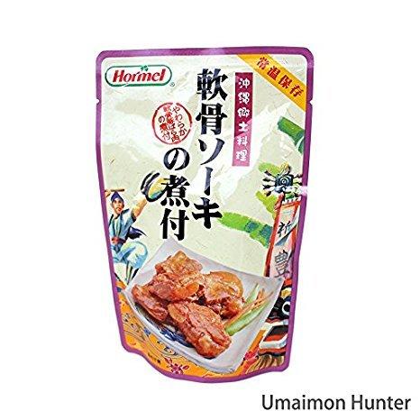 軟骨ソーキの煮付250g×12P ホーメル 沖縄の代表的な豚肉料理 豚 軟骨バラ肉 砂糖醤油でじっくり煮込んだ沖縄風スペアリブ 沖縄土産