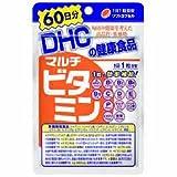 DHCマルチビタミン60日【3個セット】