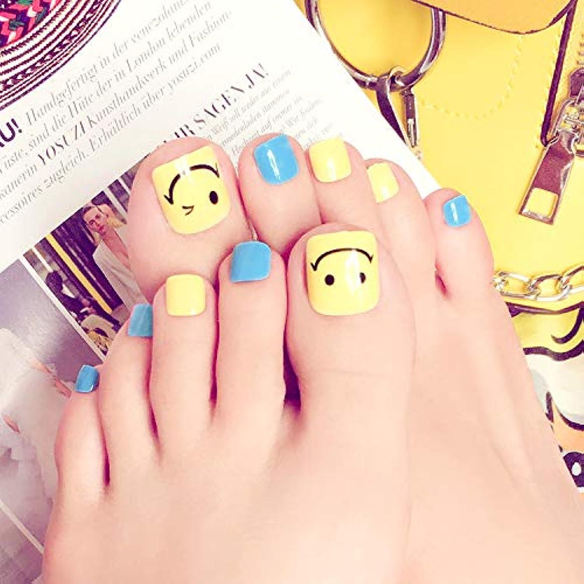 晴れ広告するグラフACHICOO 夏かわいいキャンディーカラースマイリーフェイスつま先偽爪フルカバーフット偽ネイル