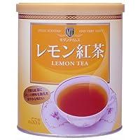 モダンタイムス レモン紅茶 550g