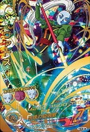 【シングルカード】HGD8)ヴァドス/UR HGD8-39