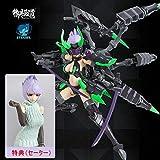 次元模坊(Dimension Studio)X 御模道(Eastern Model) A.T.K. GIRLシリーズ 1/12 機甲少女 ARACHNE/アラクネー プレモデル 再版 特典付