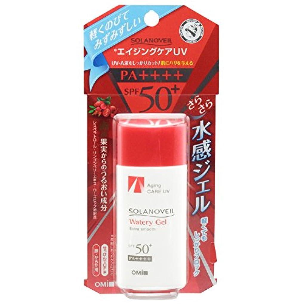 洗うお気に入りアラームソラノベールR ウォータリージェル (SPF50+ PA++++) 40mL