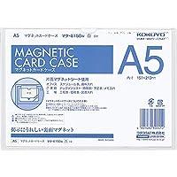 (まとめ買い)コクヨ マグネットカードケース 軟質 A5 内寸法151×213mm 白 マク-6150W 【×3】