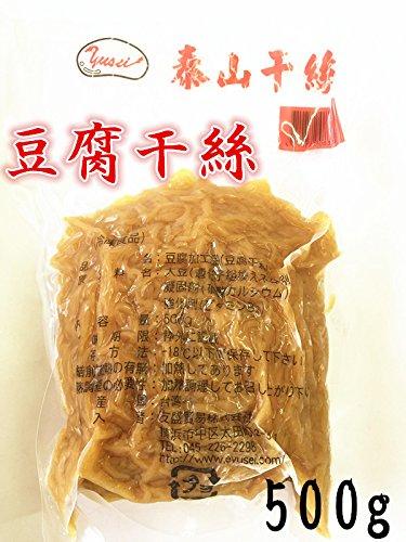 泰山干糸(とうふ麺・とうふめん・豆腐干絲・トウフカンス)500g 中華料理・台湾名物