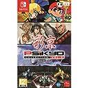 Psikyo Collection Vol. 3彩京コレクションVol. 3(Nintendo Switch) 並行輸入品