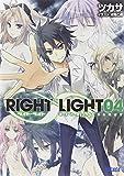 RIGHT∞LIGHT〈4〉夜天の頂へ、右手を伸ばす (ガガガ文庫)