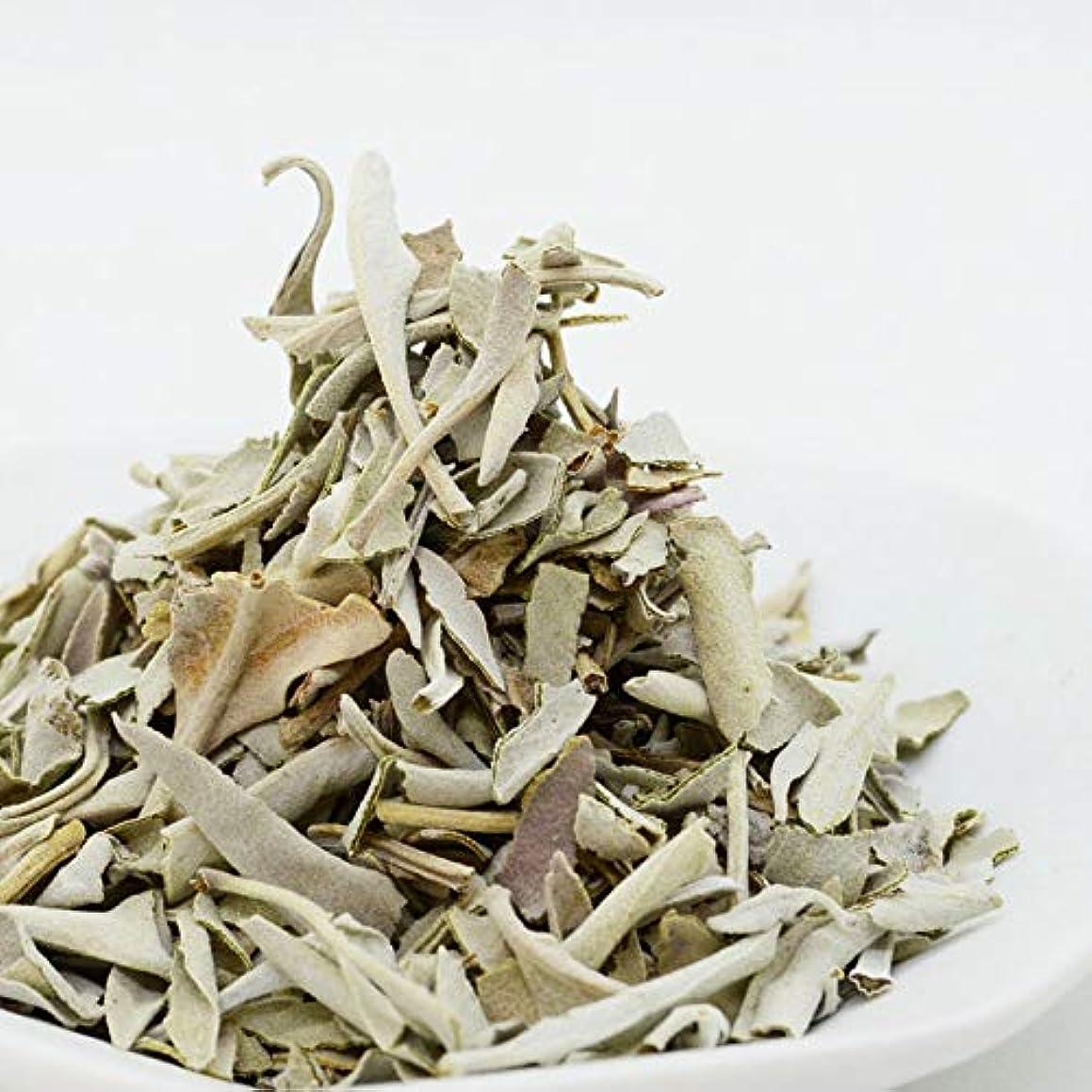 インカ帝国脊椎白鳥高品質 無農薬 ホワイトセージ クラッシュ 100gカリフォルニア産 浄化用 お香に
