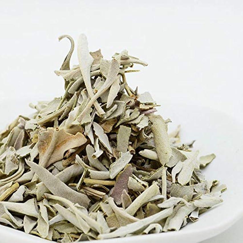 思慮のないポジションストレスの多い高品質 無農薬 ホワイトセージ クラッシュ 100gカリフォルニア産 浄化用 お香に