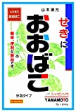 山本漢方おおばこ 5g×24包