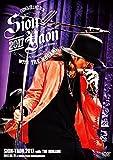 【Amazon.co.jp限定】SION-YAON 2017 with THE MOGAMI(特製ポストカード付) [DVD]
