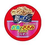 箱売り 銀のスプーン 缶 お魚とささみミックスしらす入り70g キャットフード 銀のスプーン 1箱48個入