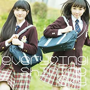 Shining Sky【初回限定盤】