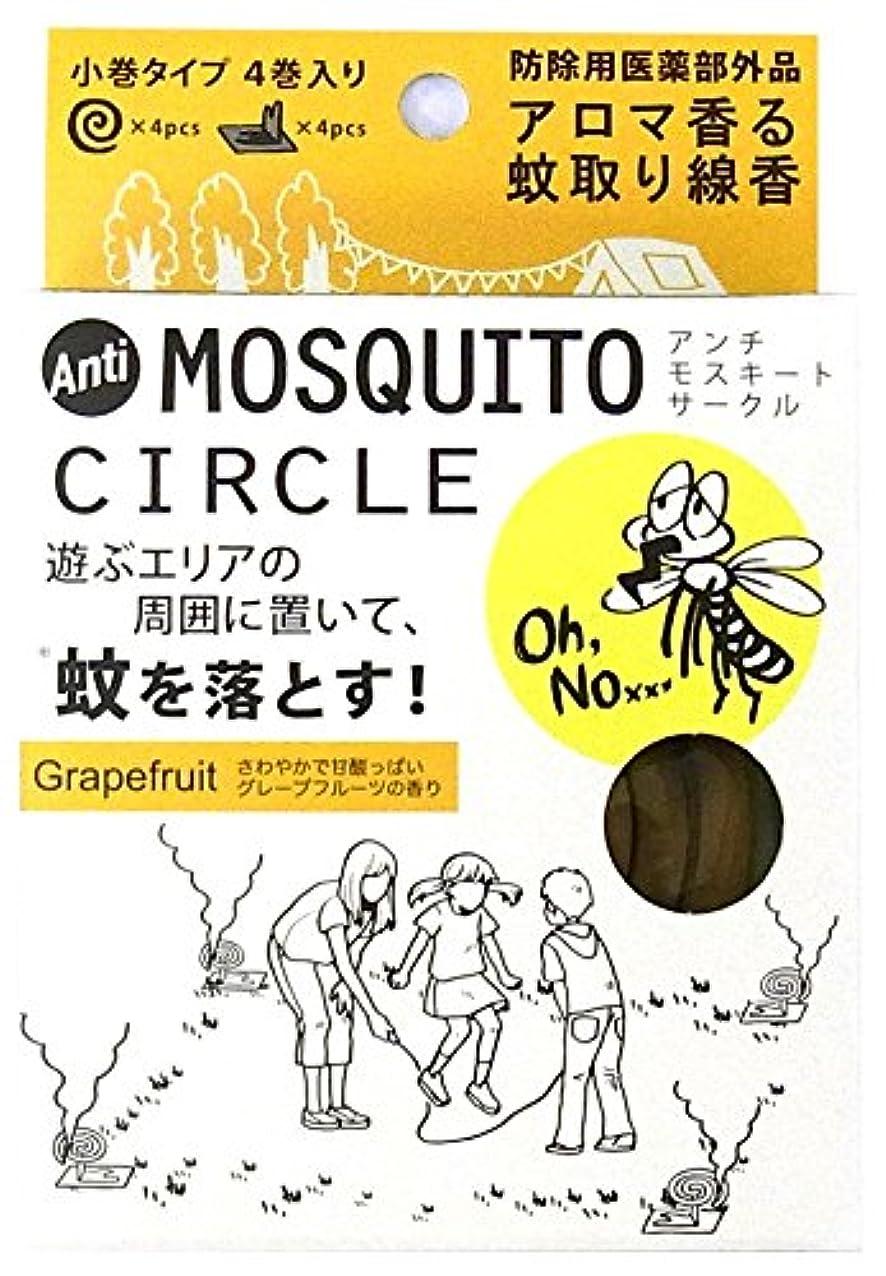 コースオデュッセウス地上のノルコーポレーション 蚊取り線香 アンチモスキートサークル 4巻 スタンドセット グレープフルーツの香り QBZ-1-01