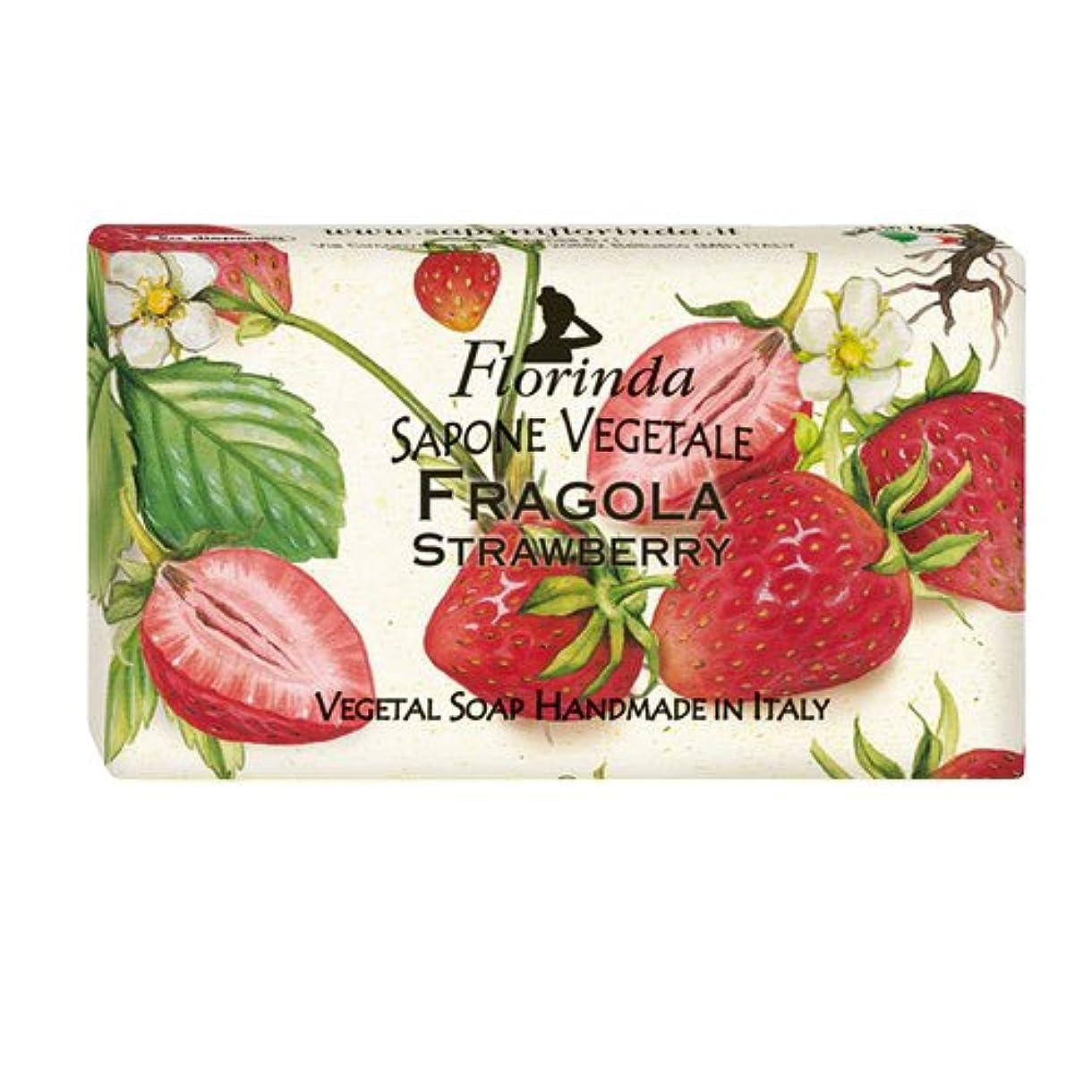 望む肯定的環境フロリンダ フレグランスソープ フルーツ ストロベリー 95g