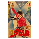 THE STAR 16 (少年マガジンコミックス)