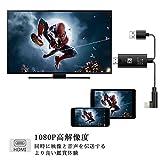iPhone テレビ 接続ケーブル hdmi ライトニング lightning hdmi アイフォンをテレビに 繋ぐ 設定不要 同時に映像と音声を伝送する 1080P高解像度 hdmi ライトニング【iPhone/iPad/ipod対応】