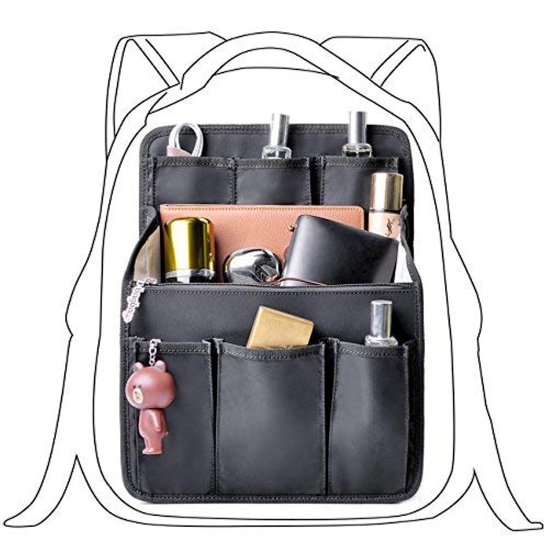 bag in bagバッグインバッグ インナーバッグ 縦A4 b5 収納力抜群 デイパック?ザックに便利