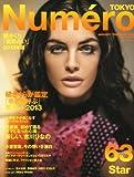 Numero TOKYO (ヌメロ・トウキョウ) 2013年 02月号 [雑誌]