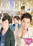 進め!キラメキ女子 DVD-BOX 1[DVD]