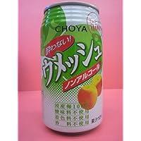 チョーヤ 酔わないウメッシュ ノンアルコール 350ml×6缶
