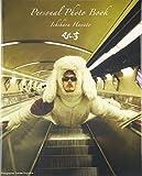 市原隼人Personal Photo Book ぴーす【初回限定版】 (Angel Works)