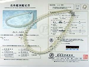 (オールジュエリープレミアム) Alljewelry Premium オーロラ花珠あこや本真珠パール ネックレス 8.5~9.0mm aurora-hanadama85