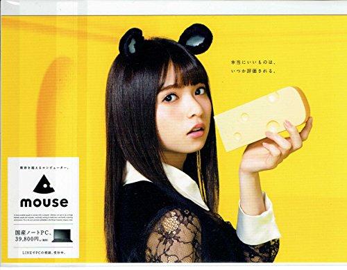 【齋藤飛鳥】乃木坂46 カード / マウスコンピューター mouse 非売品