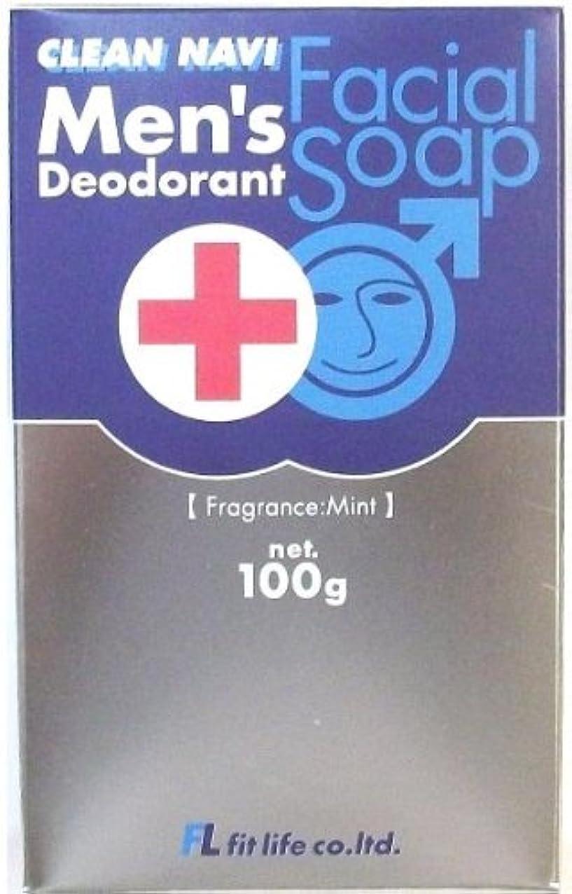 不良オゾンコンデンサークリーンナビ メンズ洗顔デオドラントソープ 100g
