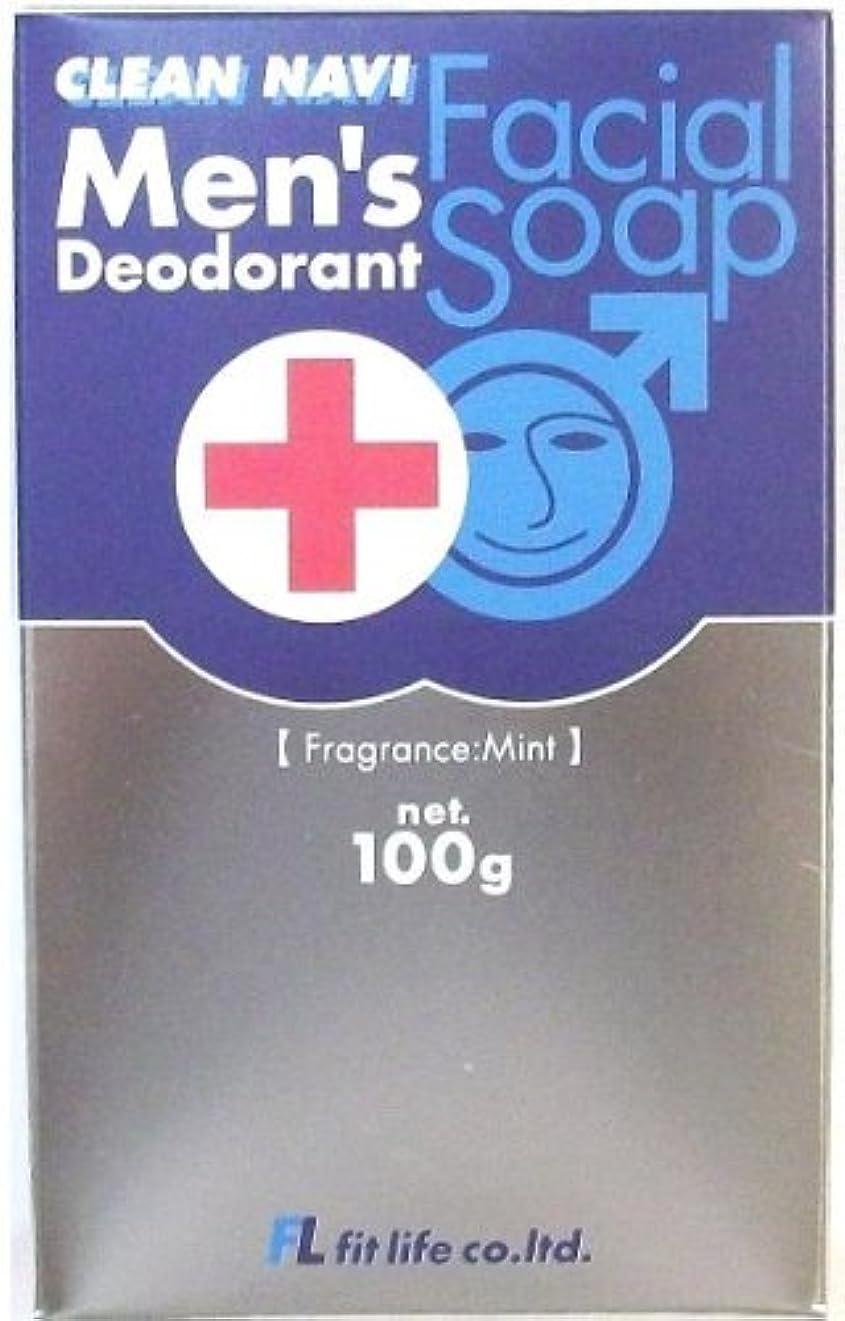 収束やりすぎ乙女クリーンナビ メンズ洗顔デオドラントソープ 100g