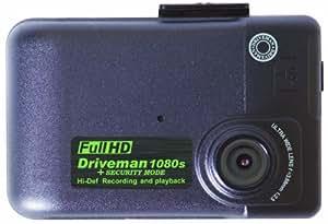 ドライブマン(Driveman) ドライブレコーダー セキュリティタイプ 1080S