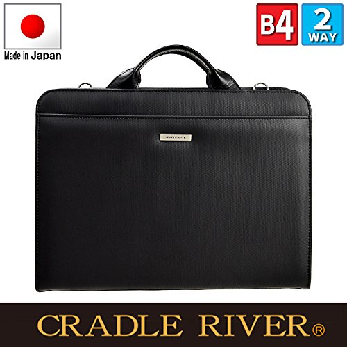 ビジネスバッグ メンズ B4 A4F 日本製 豊岡製鞄 革付属 間仕切り付き ショルダー付き ブリー...