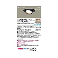 CM35317 LEDダウンライト100形拡散黒枠 電球